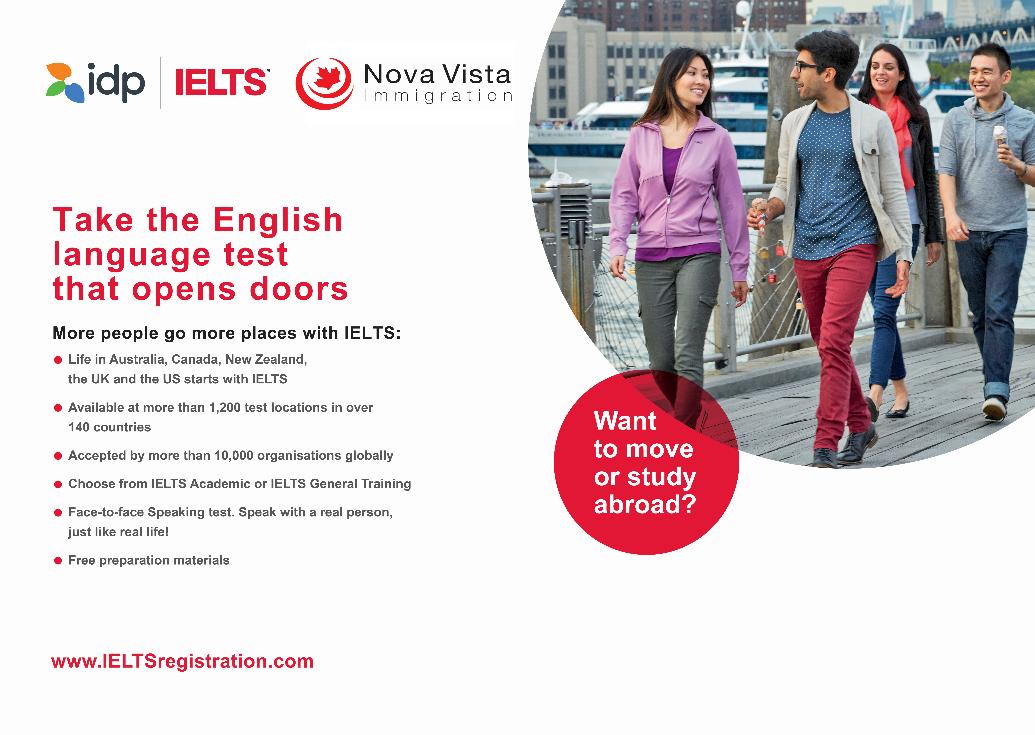 English Test Registration